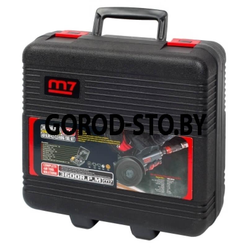 Машинка системы MBX для удаления ржавчины M7 QB-0808