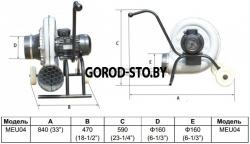 Установка мобильная для сбора выхлопных газов NORDBERG MEU04